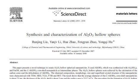 سنتز و شناسایی صفات کره های توخالی آلومینیوم اکسید | دوزبانه
