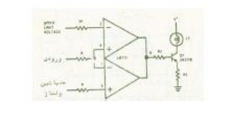 مدار آشکارساز دو حد بالا و پایین ولتاژ که چراغی را روشن می کند