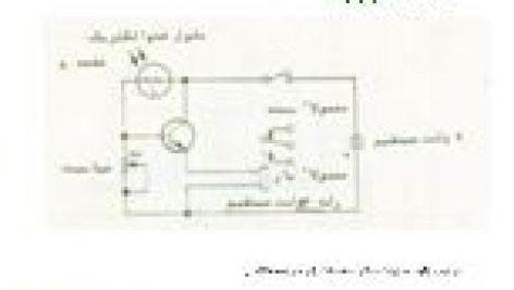 دانلود و ساخت مدار کلید نوری (روشن کننده هر وسیله ای با نور)