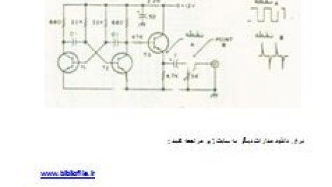 دانلود رایگان طرح مدار سیمولاتور صوتی | مدار الکتریکی
