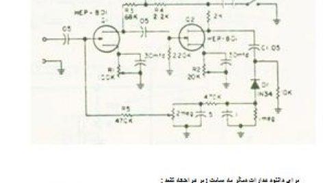دانلود مدار محدود کننده صوتی ترانزیستوری | ترانزیستور فت