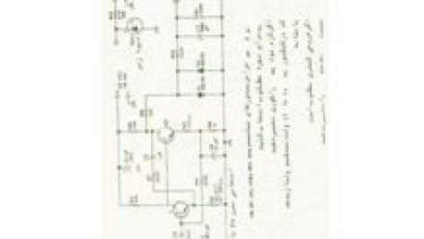 دانلود مدار الکتریکی پیش تقویت کننده صوتی|متناسب کننده صوتی