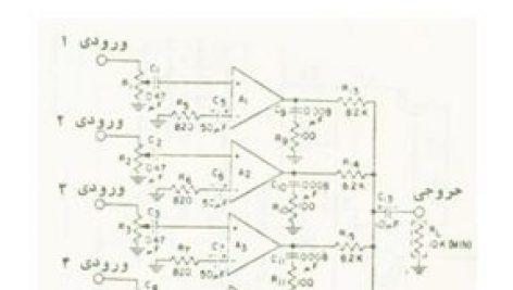 دانلود مدار الکتریکی یک مخلوط کننده چهار کاناله صوتی | میکسر
