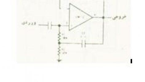 مدار تقویت کننده جریان متناوب با امپدانس ورودی زیاد