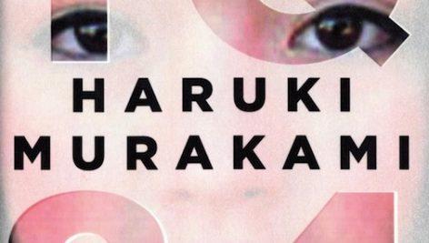 مجموعه سه جلدی کتاب ۱Q84 نوشته ی هاروکی موراکامی
