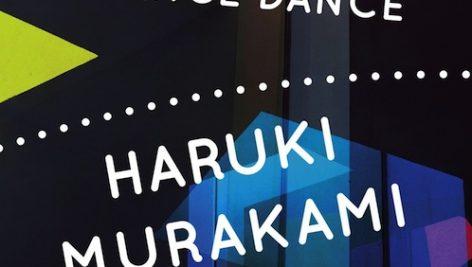دانلود کتاب برقص برقص Dance Dance Dance