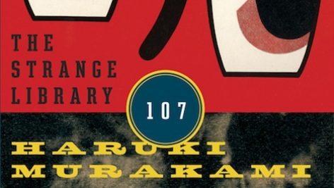 کتابخانه عجیب از هاروکی موراکامی