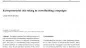 ریسک کارآفرینی، ریسکپذیری در کمپین های تامین مالی جمعی