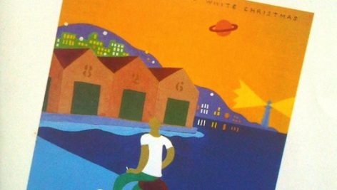 آواز باد گوش بسپار نوشته هاروکی موراکامی- Hear the Wind Sing