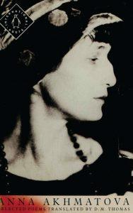 معرفی کتاب مجموعه شعرهای برگزیده آنا آخماتووا به انگلیسی